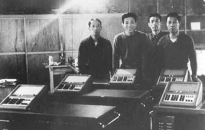 Tadao, Toshio, Kazuo i Yukio Kashio